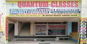 QUANTUM CLASSES INSTITUTE JIND