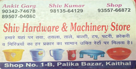 SHIV HARDWARE and MACHINERY STORE