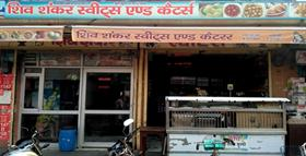 SHIV SHANKAR SWEETS AND CATERERS JIND