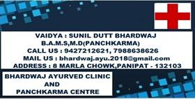 Bhardwaj Ayurved Clinic