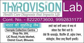 Thyrovision Laboratorys Collection center