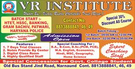 VR INSTITUTE NARNAUND