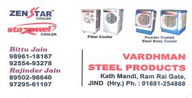 VARDHMAN STEEL PRODUCTS