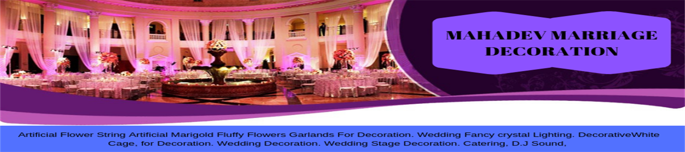 MAHADEV MARRIAGE DECORATION | Call - 9996996960 | WEDDING STAGE WITH ...