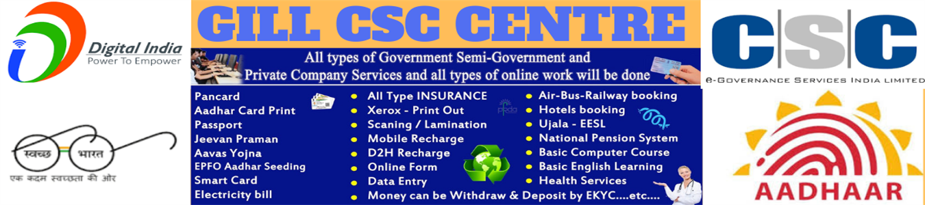 Best Computer Centre In Bahadurgarh